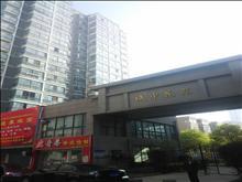 西马路中国银行后面 2室1厅  800元一月  设施齐全