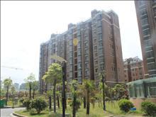 (家里亲戚房子)急售瑞林国际长征三房精装修小高层12楼