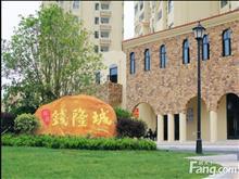 钱隆御景毛坯三房 楼层好 单价6800 房主急售