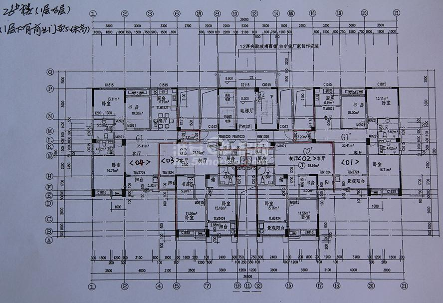 翔宇充电机电路图