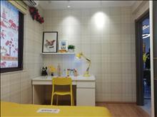 首开紫郡 80万 3室2厅2卫 精装修 你可以拥有,理想的家!