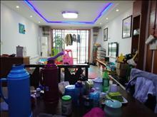 清华园 85万 3室2厅2卫 精装修 ,房主狂甩高品质好房!