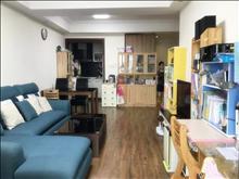 首开紫郡 85万 2室2厅1卫 精装修 ,阔绰客厅,超大阳台,身份象征,价格堪比毛坯房