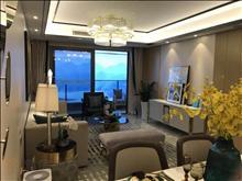 海门 居家花园小区 在紫宸江湾只要35万可以买到 ,业主急卖此房