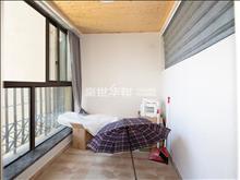 海门 一线江景房强烈推出 在 复旦澜博湾花20万可买电梯三房 不买真亏急