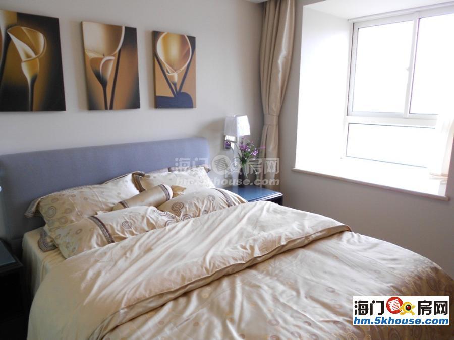 海门一线江景房 紫宸江湾 特价房源出售 低于市场价15万