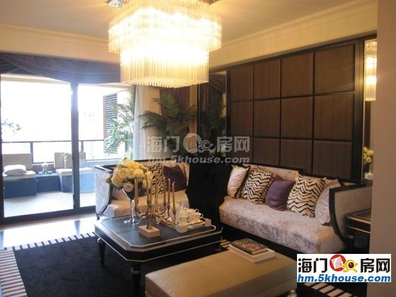 海门 紫宸江湾 只要82万买电梯三房 ,房主狂甩高品质好房!
