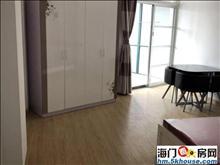 名人苑 能仁中学陪读房 精装1室1厅一卫 家电齐全采光佳