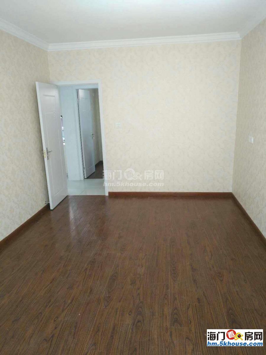 海南新村底层送院子  2室1厅1卫 精装修