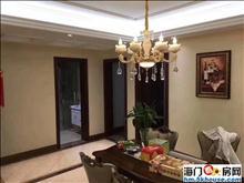 绿茵家园 房东自住 豪华精装修 全品牌家电家具 3室2厅2卫