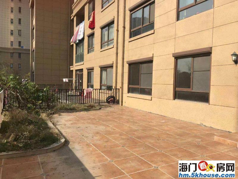 东洲国际学校对面中南锦苑底层精装带中央空调南北通透带超大院子