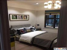 万科雅居乐电梯房110平至170平 东洲国际 珠江路东海路旁