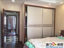 盛华豪庭,2室2厅1卫,豪华装修,设备齐全,拎包入住