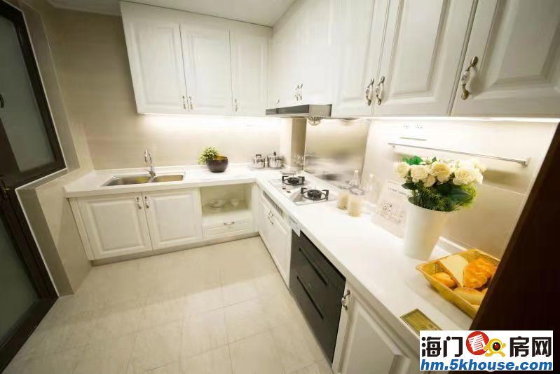 特价海门其它复旦澜博湾 3室2厅1卫 129平米