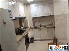 中南锦苑 3室精装 家电齐全 拎包入住 随时看房 适合陪读