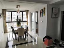 东方威尼斯 166.9万 3室1厅1卫 豪华装修 !