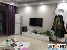 江城逸品2室精装好房