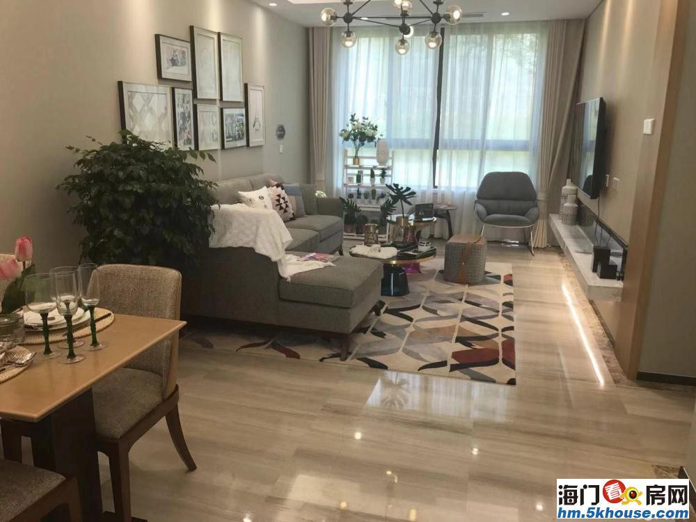 海门火爆楼盘首开紫宸江湾,楼层面积都有,首付三成、央企开发。