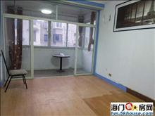 秀山新村 三室两厅 精装修 设施齐全 1600月
