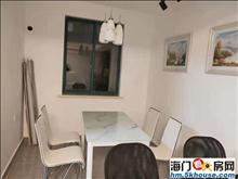 豪华精装修两房出租价格美丽 面积大 随时可以入住