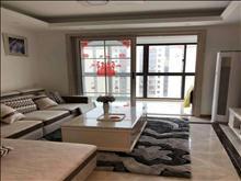 东方威尼斯 156.8万 3室1厅1卫 精装修