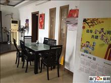 秀山新村 锦绣花园旁 大三房 海南学 区房  海南菜场就在边