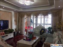 中南锦城二期  四室大平层 豪装 三朝阳南北通 满2年税收低