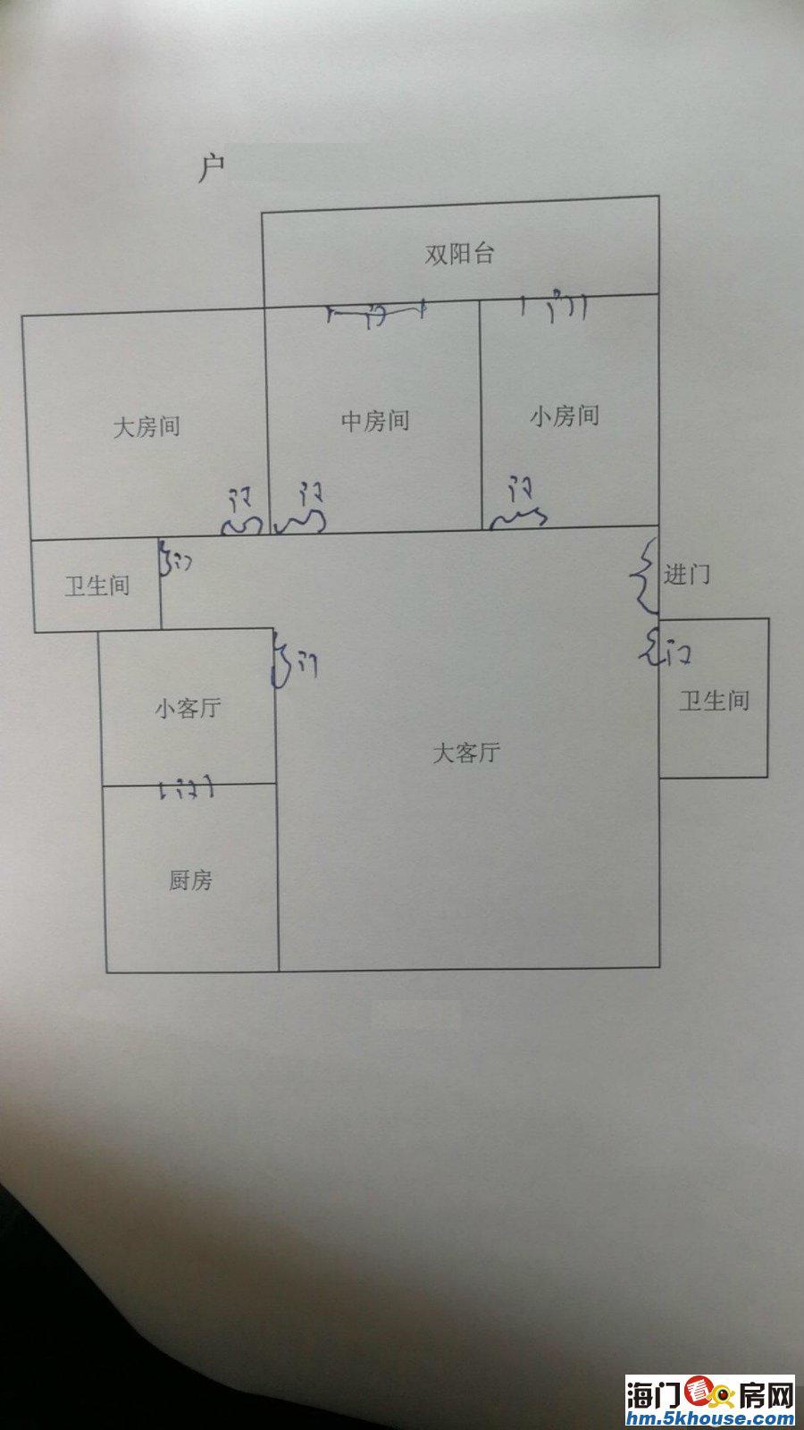 金三角花园五楼 上双东洲学校 三个房间朝南 看房方便