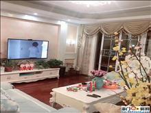 中南锦城2期 29楼174平豪装修 4室2厅2卫279.8万