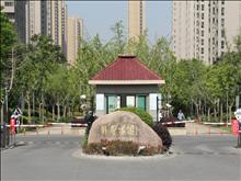 龙馨家园(长江路88号)房东精致装修,诚意出售,