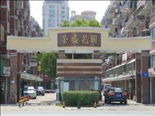 荣盛花园 4.5楼  精装  三向阳  南北通透  4个空调