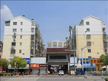 荣盛市场(解放东路农贸城)