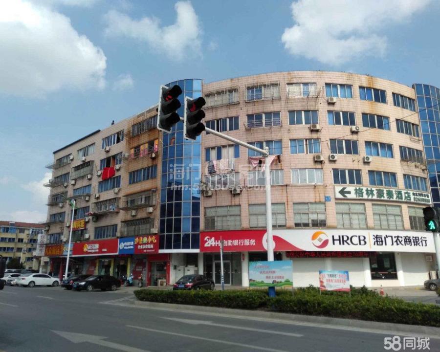 厂东新村小区