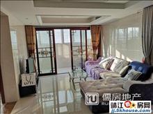虹桥城市花园精装3房 带中央空调 有阳光房 2500元/月