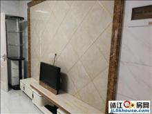 地中海 大面积公寓 有独立客厅和阳台 设施齐全