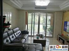 阳光国际三室两厅两卫 环境优美 出行方便 设施齐全 拎包入