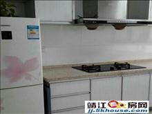 靖江市区中虹 2室1厅90平米 精装修 半年付