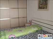 靖江市区地中海 2室1厅115平米 精装修 半年付
