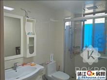 中虹花苑 三室两厅 精装修 拎包入住 配套设施齐全