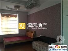 出租御水湾公寓 精装一居室 拎包入住 家具家电齐全