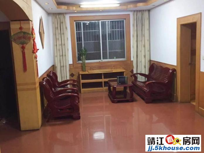 华侨新村2楼,3是房屋,出租