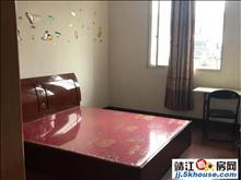 上海城加油站对面,两室,1000元