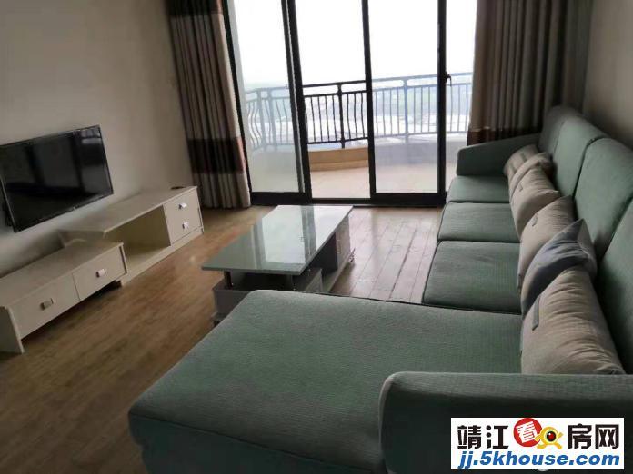 碧桂园一期电梯房135平,高装设施全,2500一个月。