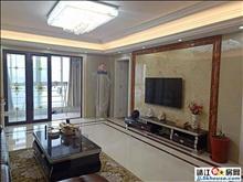 单价9000多就能买个140平滨江学 区带证的房子宏润花园