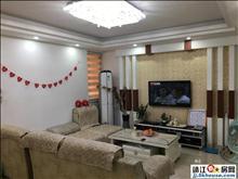 上海城旁 欣润公寓 2楼 精装3房 带阳光房 107万