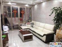 自在城 通透户型 精装两房 关门卖 98平 99.6万