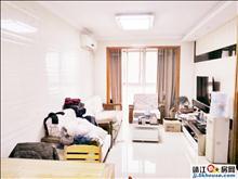 地中海 天水学 区 精装两房 楼层好 位置佳 诚售!关门卖!