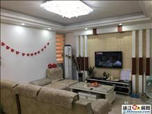 欣润公寓  上海城附近  泰和附近  框架现浇