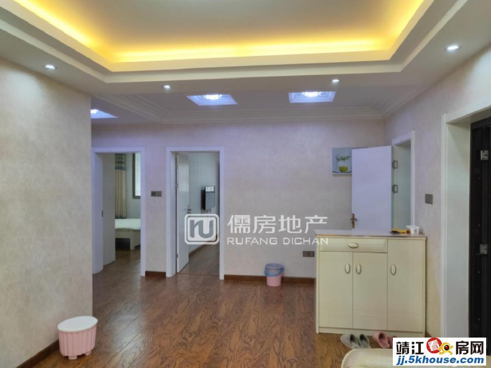 (全新婚装,未住)上海城南园宾馆附近 现浇2楼113平3房