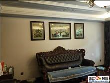 城北实验 加州洋房 11 豪装四室 214平带车位车库